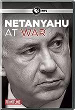 Frontline: Netanyahu at War