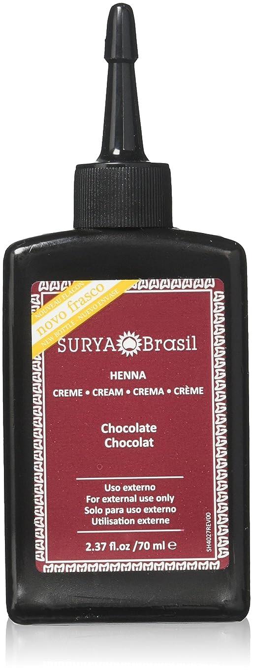テスピアン余韻後者Surya Henna Hair Cream, 70ml (2.37 fl.oz.) (Chocolate) by Surya Brasil