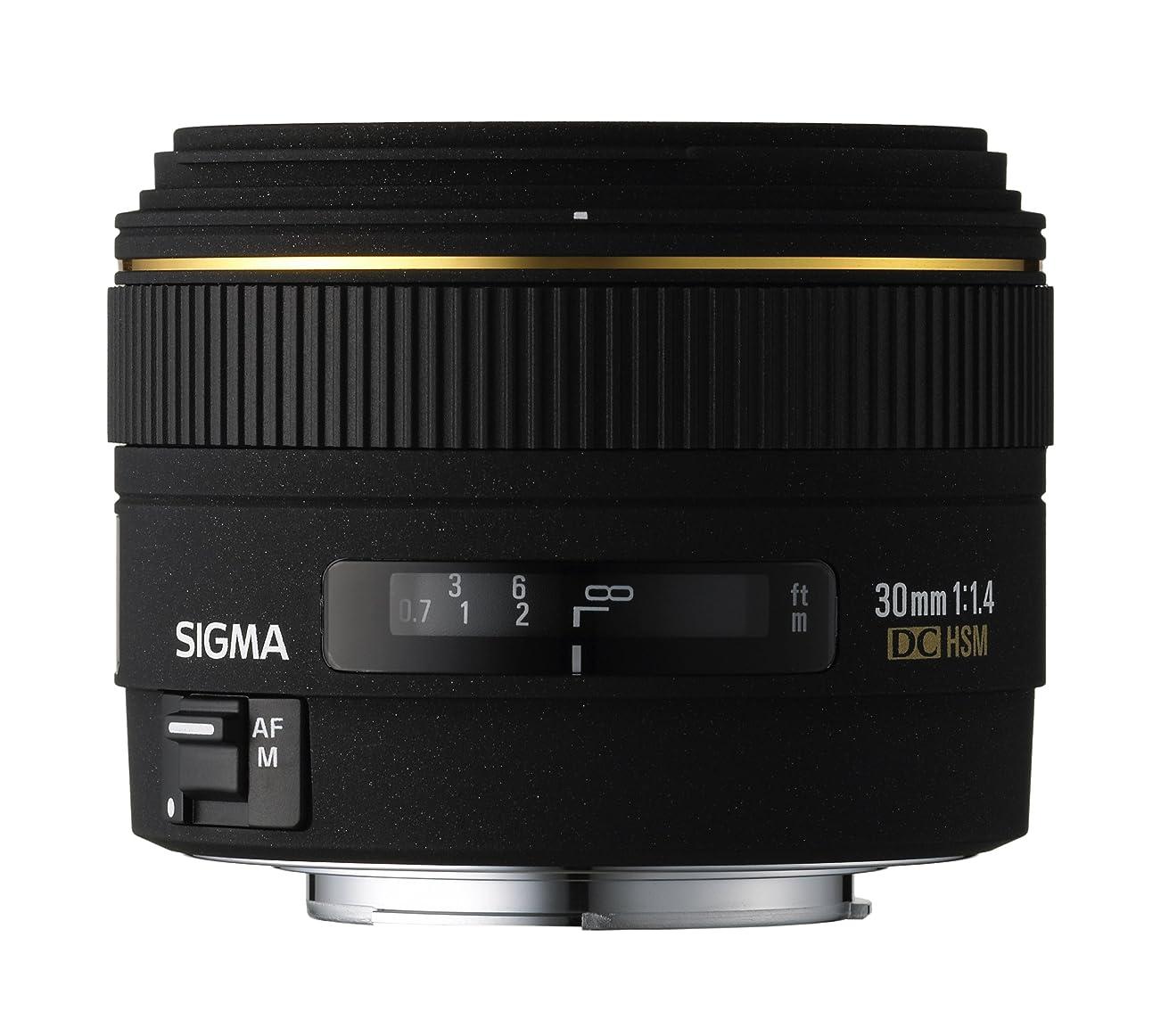 Sigma 30mm f/1.4 EX DC Lens for Pentax and Samsung Digital SLR Cameras