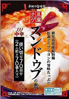半田の旨味家 桜島どりブイヨンの旨味たっぷり スンドゥブの素 業務用 70回分(2人前×70個入) 国産材料だけで作った豆腐チゲ 美味しさ優先の冷蔵品