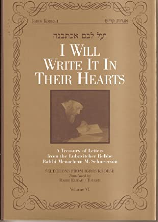 I Will Write It in Their Heart: 6