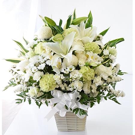 花由 お供え生花アレンジメント ユリ入りMサイズ アレンジ白のみ マケプレお急ぎ便 冷蔵便でお届け