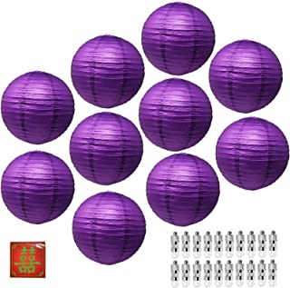 Mudra Crafts Paper Lantern with Led Light, Chinese Japanese Decorative Round Hanging Lamps (Purple 12 Inches 10 Packs)