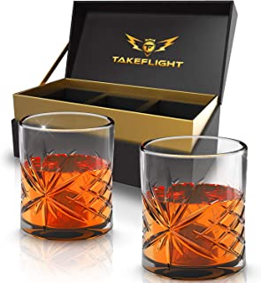 Whiskey Glass Gift Set - Comes with 2 Old Fashioned Style Whisky Glasses in Premium Display Case | Ornate Style Liquor Glass for Scotch or Bourbon | Bar Accessories Gift for Men or Whiskey Lovers