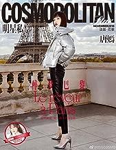 Tiffany Tang YAN Cover Cosmopolitan China November 2018 C + Poster and Postcard