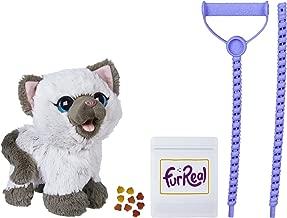 FurReal Friends Kami My Poopin Kitty Plush (Amazon Exclusive)