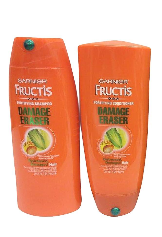 Garnier Fructis Damage Eraser, Distressed Damaged Hair, Shampoo and Conditioner Set, 25.4 Ounce each