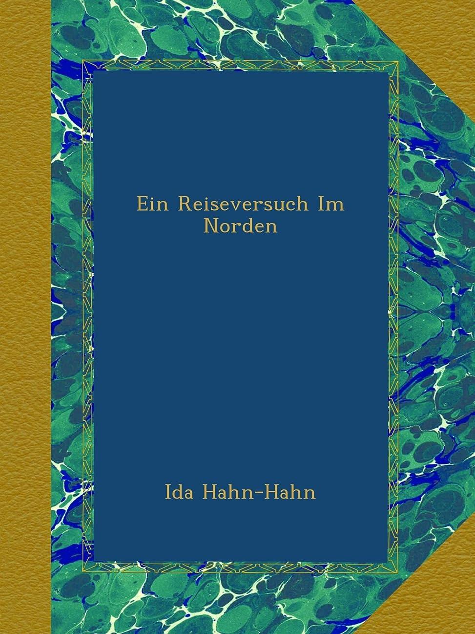 注文ロール一般的に言えばEin Reiseversuch Im Norden