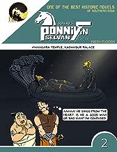 Ponniyin Selvan Comics Book 02 in ENGLISH Pudhu Vellam Vinnagara Kovil Kadamboor Maligai