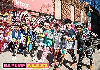 【メーカー特典あり】 P.A.R.T.Y. 〜ユニバース・フェスティバル〜(CD+グッズ)(初回生産限定盤)(ポストカード付)
