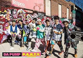 P.A.R.T.Y. 〜ユニバース・フェスティバル〜(CD+グッズ)(初回生産限定盤)...