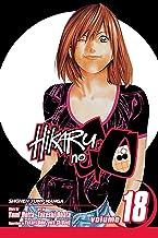 Hikaru no Go, Vol. 18 (18)