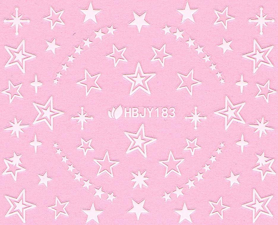 発表吸収嫌なネイルシール ハート スター 星 ポップ 選べる36種類 (ホワイトMW, 30)