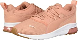 Cameo Brown/Rose Gold/Puma White/Gum
