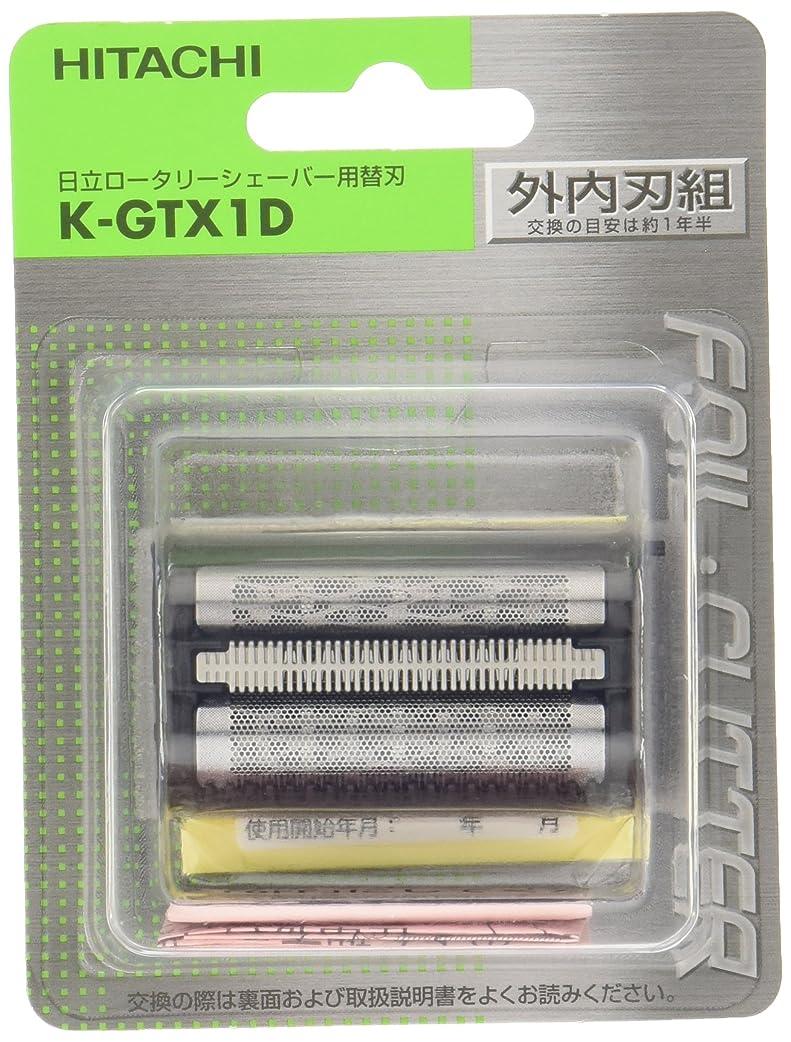 織機東洞窟日立 メンズシェーバー替刃(外刃?内刃) K-GTX1D