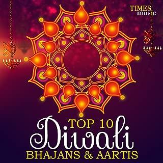 Top 10 - Diwali Bhajans & Aartis