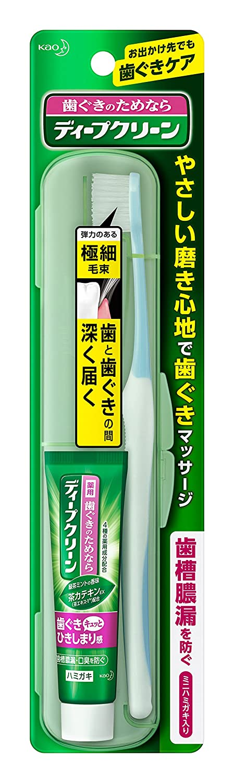 ディープクリーン オフィス&トラベル 携帯用 ハブラシセット (1セット?色は選べません)