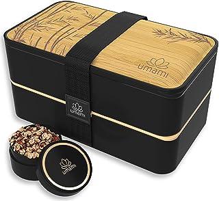 UMAMI Lunch Box, Cadeau Idéal Homme/Femme, Tout Inclus : 4 Couverts En Bois & 1 Pot À Sauce (Vissable), Boîte Bento Japona...