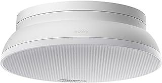 SONY スピーカー 搭載 Alexa 対応 シーリング ライト 用 ユニット 音楽再生、テレビとエアコンの赤外線家電コントロール、温湿度・明るさ・人感センサーによるモニタリングとみまもり 【Works with Alexa認定製品】