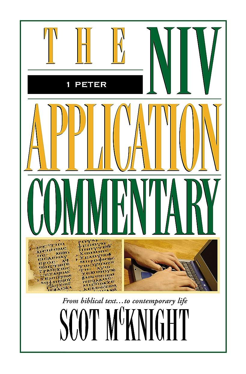 考古学厳密に分離する1 Peter (The NIV Application Commentary Book 17) (English Edition)