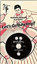レッツゴーボウリング(ボウリング公式ソング / KUWATA CUP 公式ソング)(CD+ピンズ+ポスター)(完全生産限定盤)(特典なし)