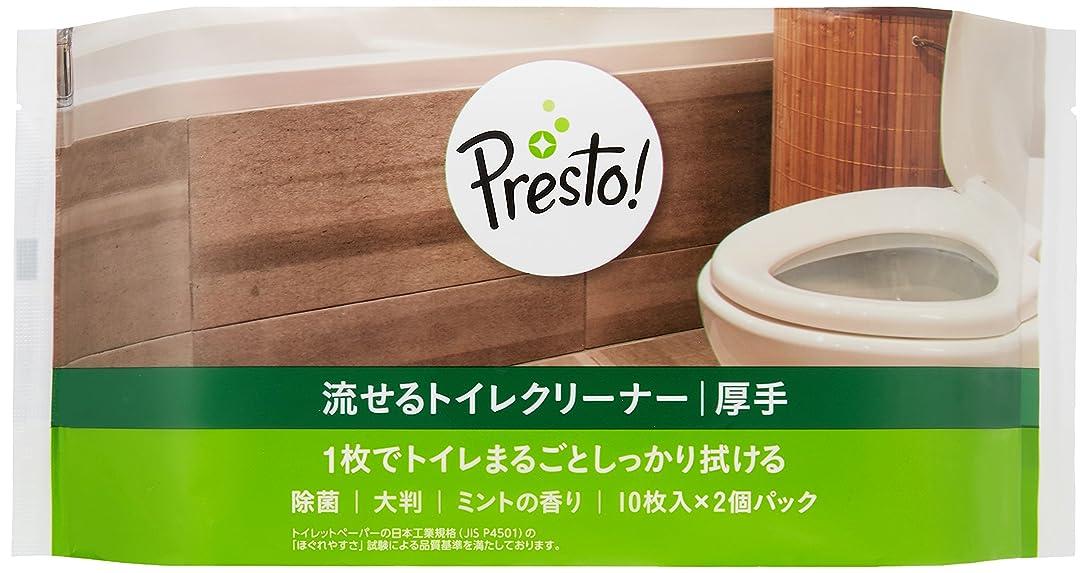 連続的動的振動する[Amazonブランド]Presto! 流せるトイレクリーナー 厚手 80枚(10枚x2個パックx4)