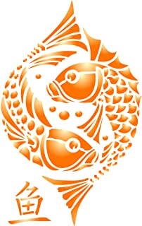 Fish Stencil - 12.5 x 20cm (S) - Reusable Pisces Oriental Asian Chinese Double Two Fish Symbol Wall Stencil Template