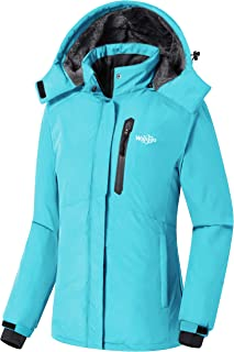 Womens Detachable Hood Waterproof Fleece Lined Parka Windproof Ski Jacket