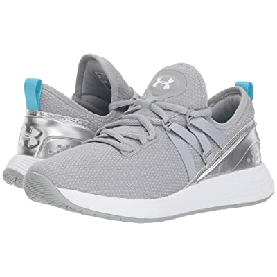 Under Armour UA Breathe Trainer (Overcast Gray/Metallic Silver/White) Women