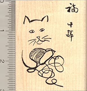 Chinese Calligraphy Cat Rubber Stamp, Chinese Character is