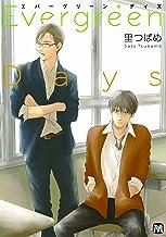 Evergreen Days (マーブルコミックス)
