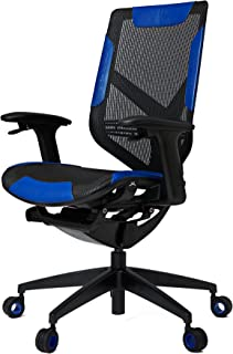 Vertagear Triigger 275 Gaming Chair, Large, Blue