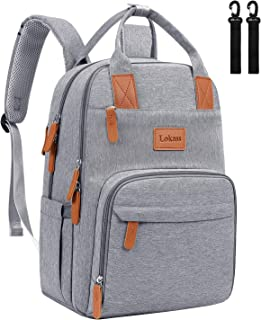 UtoteBag Diaper Bag Backpack Anti-Thief Maternity Baby Nappy Bag Multifunction Travel Backpack with Laptop Pocket, Luggage Strap for Boys Girls Women Men(15 inch,Grey)