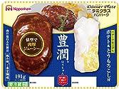 日本ハム プレミアムハンバーグ豊潤 デミグラス166g