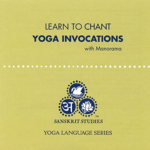 Anusara Yoga Invocation de Manorama en Amazon Music - Amazon.es