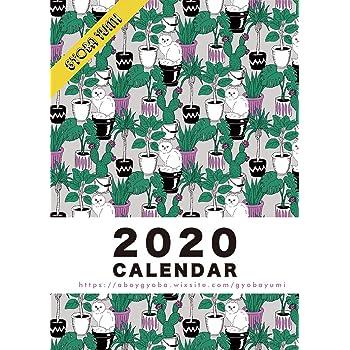 オーブ 2020年 カレンダー 壁掛け A3 GYOBA YUMI 動物 GY-1000