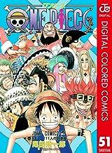 ONE PIECE カラー版 51 (ジャンプコミックスDIGITAL)