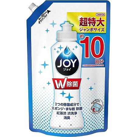 ジョイ 除菌ジョイ コンパクト 食器用洗剤 詰め替え 大容量 330mL 1 個