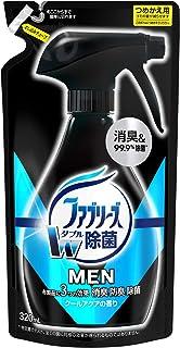 ファブリーズメン 消臭スプレー 布用 クールアクアの香り 詰め替え 320mL