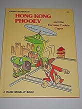 Hong Kong Phooey and The Fortune Cookie Caper (Hanna-Barbera's Hong Kong Phooey)