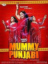 new punjabi movies on dvd