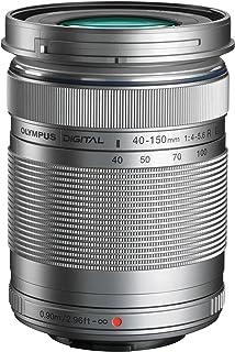 Olympus 40–150mm/F 4,0–5,6M. ZUIKO DIGITAL ED R 40mm Linse