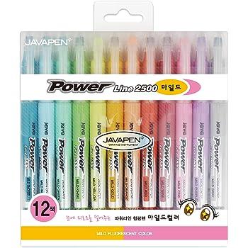 JAVAPEN rainbow pastel Highlighter brush Chisel Tip Pens (Mild colors 12 pens set)