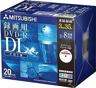 バーベイタムジャパン(Verbatim Japan) 1回録画用 DVD-R DL CPRM 215分 2月0枚 ホワイトプリンタブル 片面2層 2-8倍速 VHR21HDP20D1