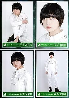 欅坂46 Student Dance MV衣装 ランダム生写真 4種コンプ 平手友梨奈