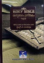 Amazon com: Malayalam - Christian Books & Bibles: Books