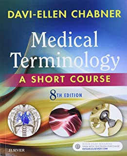 اصطلاحات پزشکی: یک دوره کوتاه