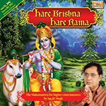 Best hare krishna hare rama jagjit singh mp3 song Reviews