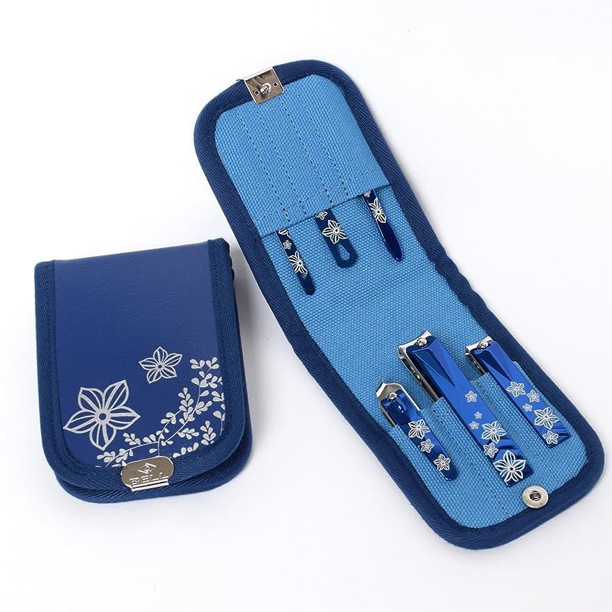 に紫のトリムBELL Manicure Sets BM-360 ポータブル爪の管理セット 爪切りセット 高品質のネイルケアセット高級感のある東洋画のデザイン Portable Nail Clippers Nail Care Set