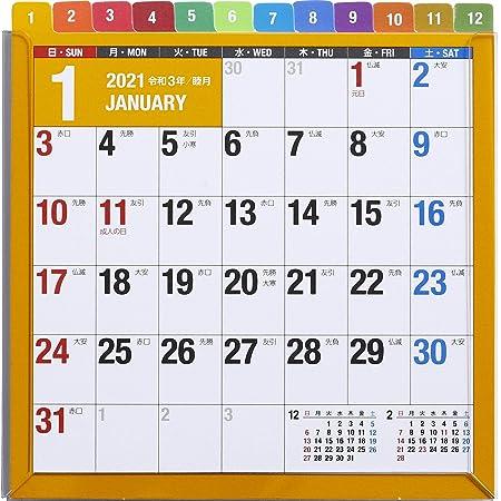 高橋 2021年 カレンダー 卓上 A6変型 E138 ([カレンダー])
